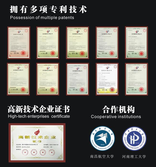 证书资质1.jpg